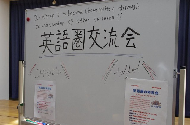 A white board welcoming students to a cultural exchange.