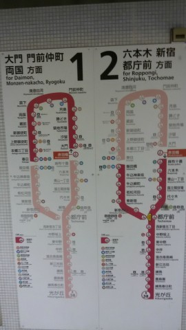 Route maps for two different train lines.