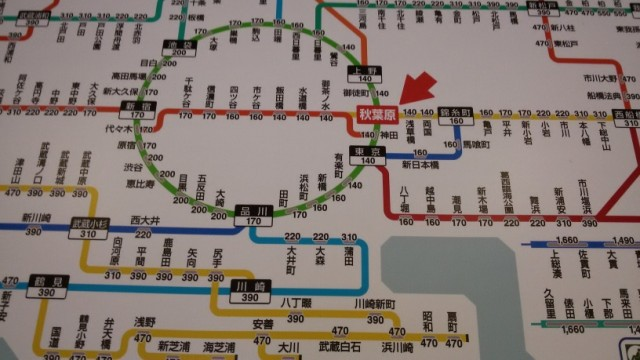 Train route map of central Tokyo.