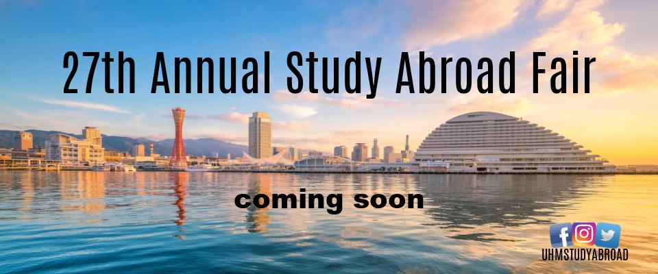 27th Annual Study Abroad Fair coming soon!