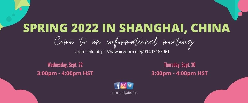 Spring 2022 in Shanghai, China Info. Meeting