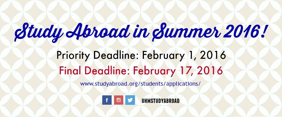 su16 priority deadline