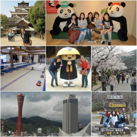 Photos of UHM students in Kobe, Japan